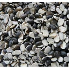 JCSSUPER ORGANIC Black Gram Lentils Split and skinned Urad Dal Chilka 1POUND 0R 500GM